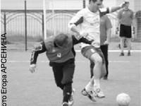Футболето