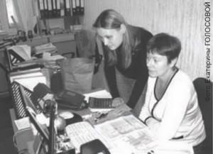 Представительницы отдела учета расчетов с юридическими лицами -специалисты Марина Гончаренко и Галина Кознова