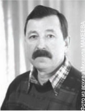 Педагогические разработки Михаила Макеева получили признание на самом высоком уровне